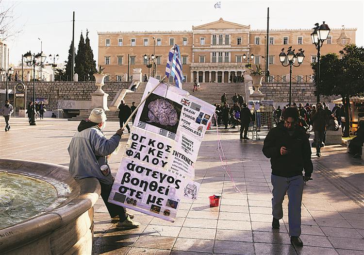 A Grécia no limiar de uma nova experiência